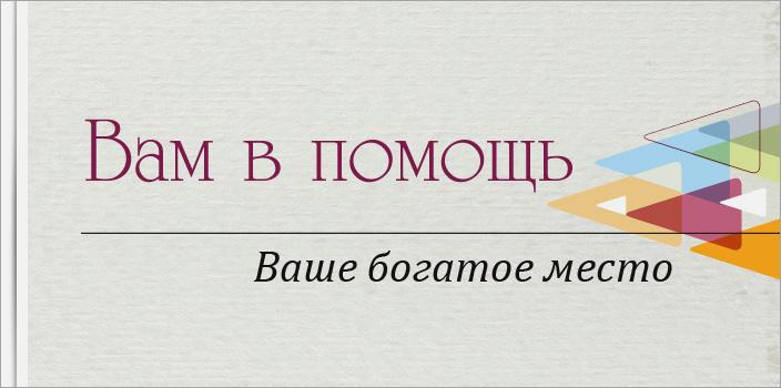 Й номер журнала «Знамя» (апрель 2 15 г ) - Сайт